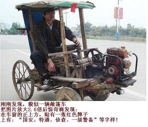 A Wooden car